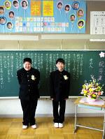 卒業の日を迎えた鈴木文也くん(左)と志田蒼生(あおい)くん。最後の1年を過ごした教室で
