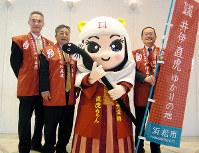 静岡県浜松市の観光の見どころをPRするキャラバン隊=大阪市北区の毎日新聞社で、安田美香撮影