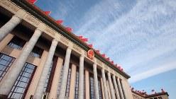 全人代が行われる中国・北京の人民大会堂