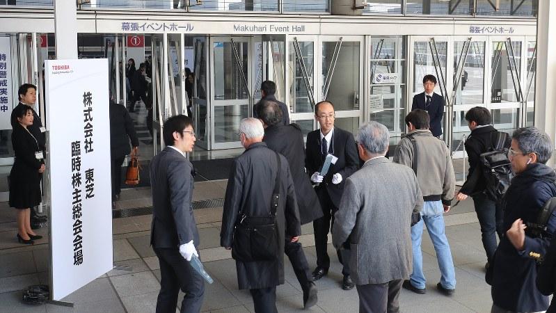 東芝の臨時株主総会に向かう人々=2017年3月30日、長谷川直亮撮影