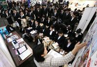 合同会社説明会で企業の担当者の説明を真剣に聞く学生ら=名古屋市港区で2017年3月3日、兵藤公治撮影