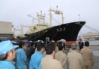 帰港した捕鯨船の前で乗組員らが参加し、開かれた歓迎式典=山口県下関市の下関港で2017年3月31日午前11時20分、上村里花撮影