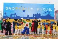 開業を記念してダンスなどの演出で華やかに盛り上げる「グランドオープニングセレモニー」=名古屋市港区の「レゴランド・ジャパン」で2017年4月1日午前8時35分、兵藤公治撮影