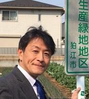 山田拓史氏