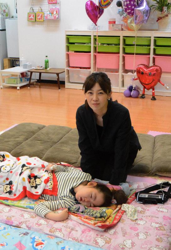 医療的ケア:重度心身障害児のデイサービス施設開設 | 毎日新聞