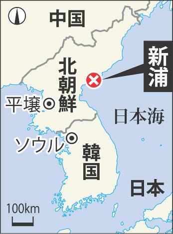 弾道ミサイル、日本海に1発…米中会談けん制か関連記事アクセスランキング編集部のオススメ記事