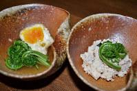こごみを添えた煮浸し(左)と白あえ=和歌山県かつらぎ町の「天野和み処Cafe客殿」で、松野和生撮影