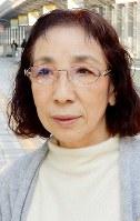 村田喜代子さん