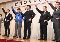 佐竹氏が選挙期間中に開いた個人演説会では、穂積秋田市長(左)や地元選出県議らが次々と激励に訪れた=秋田市で