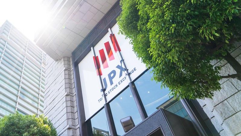 東京証券取引所がある日本取引所グループのビル