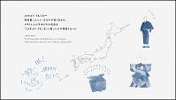 徳島県が制作した阿波藍のPR動画=徳島県提供