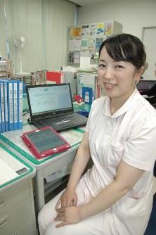 Mayumi Okauchi (mainichi)