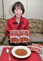 「東郷さんが食べたかった味」と題して発売される「舞鶴限定ビーフシチュー」=京都府舞鶴市余部下の児島食品で、鈴木健太郎撮影