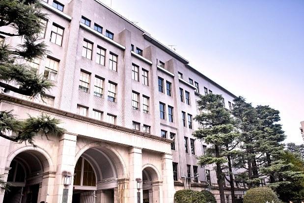 東京・霞ヶ関にある財務省の建物
