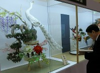 工芸菓子の表現や色彩などを採点する審査員=伊勢市で2017年4月20日、新井敦撮影