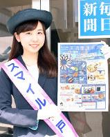 神戸コレクションをPRする「スマイル神戸」の高瀬恵里香さん=岡山市北区柳町の毎日新聞岡山支局で、石川勝己撮影