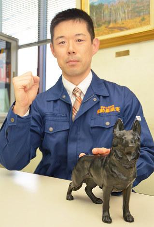 警察犬:直接運用 県警鑑識課に...