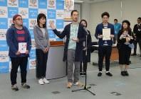 江東区の魅力を紹介する動画コンテストでグランプリを受賞し、あいさつする椎名隆行さん(中央)ら=江東区東陽4で
