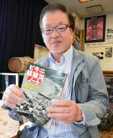 「ビキニ核被災ノート」編集委員長の岡村啓佐さん=高知市升形の平和資料館・草の家で、岩間理紀撮影