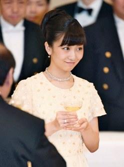 Princess Kako (Pool photo)