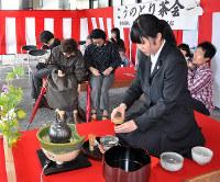 豊岡総合高と豊岡高による「こうのとり茶会」=兵庫県豊岡市で、柴崎達矢撮影