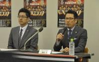 会見する大山代表(左)と園田取締役