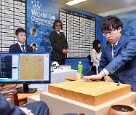 囲碁AI「DeepZenGo」と対局する本因坊文裕(右)=大阪市で3月23日、森園道子撮影