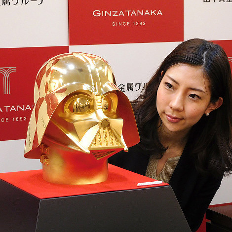 In Photos: Solid gold Darth Vader mask, coins mark 'Star Wars' anniversary