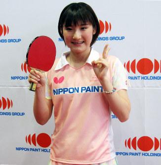 卓球:18歳の加藤美優、日本ペイ...