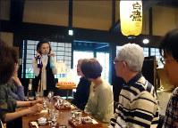 日本酒文化サロンで語る辰馬朱満子さん