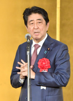 Prime Minister Shinzo Abe apologizes over then Reconstruction Minister Masahiro Imamura's remarks about the 2011 disaster at a Tokyo hotel on April 25, 2017. (Mainichi)