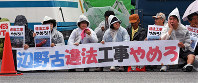 Residents opposing the start of construction work for a U.S. military base in Henoko sit down in protest outside the gates of Camp Schwab in the city of Nago in Okinawa Prefecture, on April 26, 2017. (Mainichi)