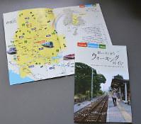 JR加古川線、神戸電鉄粟生線、北条鉄道の鉄道3線散策ガイド=広田正人撮影