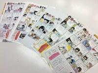 右から初代~5代目美子ちゃんが登場する雑誌の裏表紙の「日ペンの美子ちゃん」。1999年の4代目で連載は終了したが、2007年に5代目が2回ほど復活したことがある=東京都新宿区の学文社で、増田博樹撮影