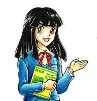 5代目美子ちゃん(2006~16年) 大きな目が特徴で、デジタル時代だからこそ美しい文字をとPR。主にホームページのアイコンなどワンカットのイラストで活躍した。作者は梅村ひろみさん=学文社提供