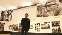 開館50周年特別展示の本橋成一写真展「ふたりの画家 丸木位里・丸木俊の世界」。本橋さんは1980年代に夫妻のもとに通い、撮影を重ねた=埼玉県東松山市の「原爆の図丸木美術館」で2017年5月5日、岡本同世撮影