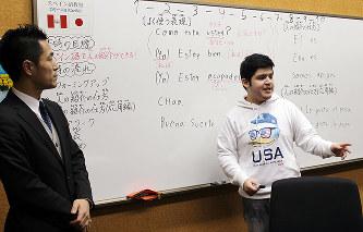 スペイン語:先生は日系17歳 自...