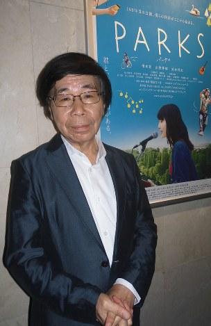 映画:「PARKS」吉祥寺で上映 開...
