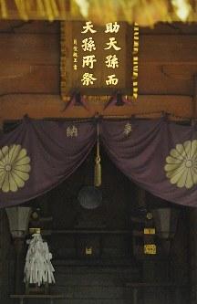 宗像大社沖津宮の社殿内=福岡県宗像市の沖ノ島で2016年9月30日、須賀川理撮影