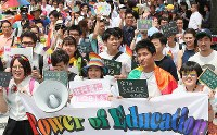 Participants in the Tokyo Rainbow Pride 2017 parade march to increase awareness about LGBT issues in Shibuya Ward on May 7, 2017. (Mainichi)