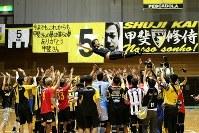 """日本のフットサル界をけん引してきた""""カリスマ""""甲斐修侍の引退試合には多くの仲間が駆け付けた"""