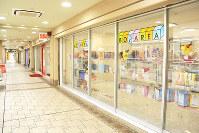 震災被災地での地域活性化策として期待された「神戸アニメストリート」=神戸市長田区で、黒川優撮影