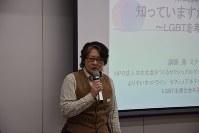 性の多様性について講演する原ミナ汰さん=2017年2月17日、鴇沢哲雄撮影