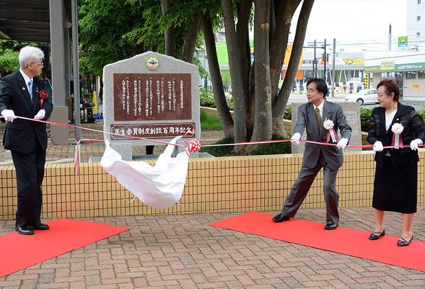 民生委員:100周年 福井に記念碑、除幕式 /福井 - 毎日新聞