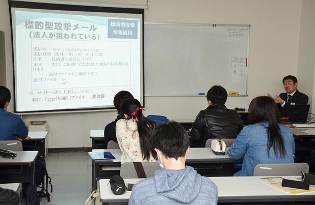 和歌山 コンピュータ ビジネス 専門 学校