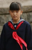 Princess Mako is seen after graduating from Gakushuin Primary School on March 18, 2004.