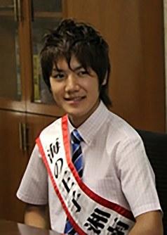 眞子さまと婚約することが明らかとなった小室圭さん=藤沢市観光協会のホームページから