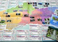 ドローンで撮影を楽しめるスポットを紹介する「那賀町ドローンマップ」=蒲原明佳撮影