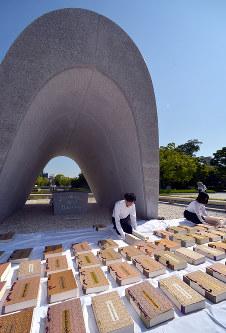 原爆死没者名簿をめくり、外気にさらす市職員ら=広島市中区で2017年5月17日午前9時2分、山田尚弘撮影