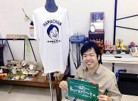 「人との出会いを大切にしたい」と語るぶらりーくの浜田勇斗店長=すみたに提供
